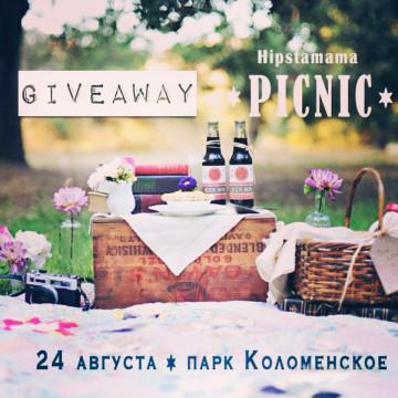 объявление и Пикнике сообщества Hipstamama/  Giveaway from photographer Vera Klokova
