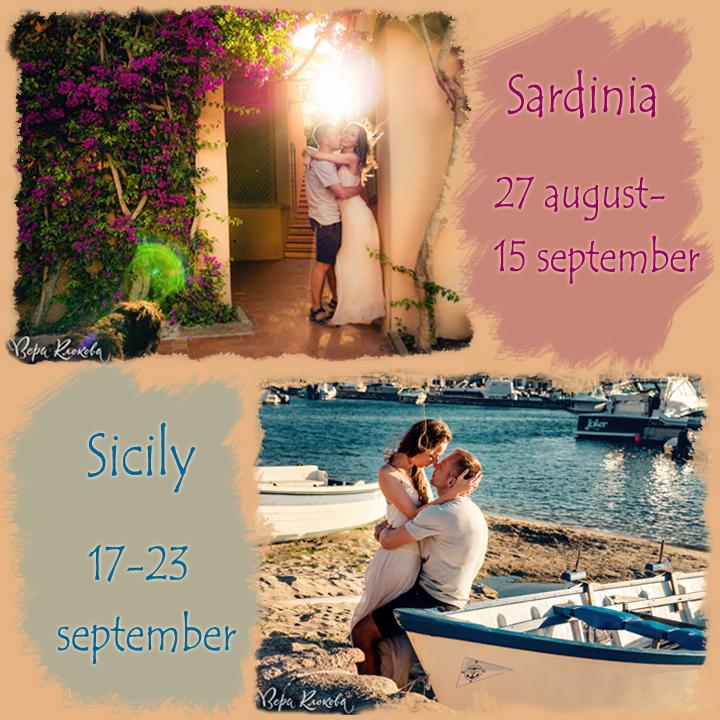Фотограф Вера Клокова на Сардинии и Сицилии в сентябре 2014